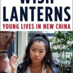 Wish Lanterns review