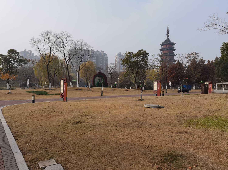 Danyang, near Shanghai